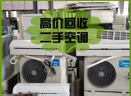 深圳二手空调回收:商场、酒店、店铺二手物资回收